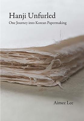 2013 Book list Hanji Unfurled Cover
