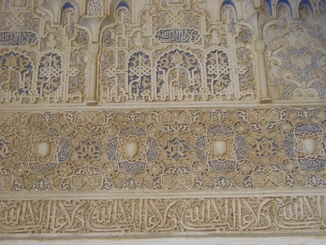 Wohl.Alhambra.InteriorCallig_7
