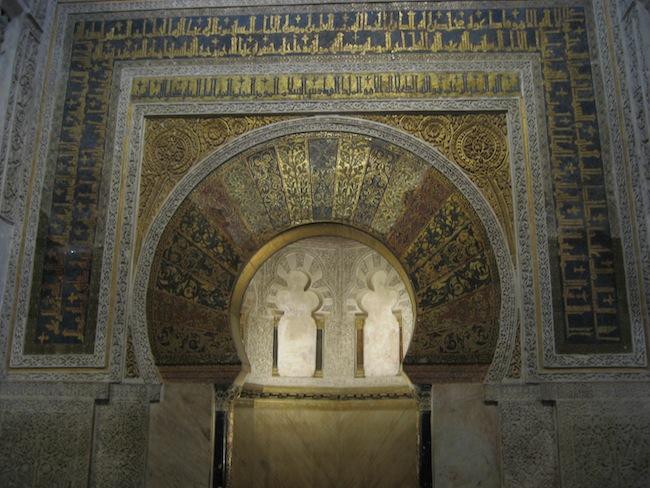 Wohl.Mezquita.Mihrab_3