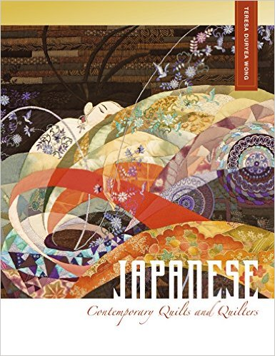 2016 Booklist Japanese Quilts amazon