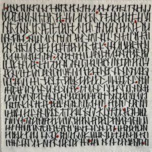 "Lisa Sanders, ""Within the Words,"" Wool felt, cotton thread, canvas, wooden stretcher, 10"" x 10"" x 1,"" 2019, website: lisa-sanders.com"