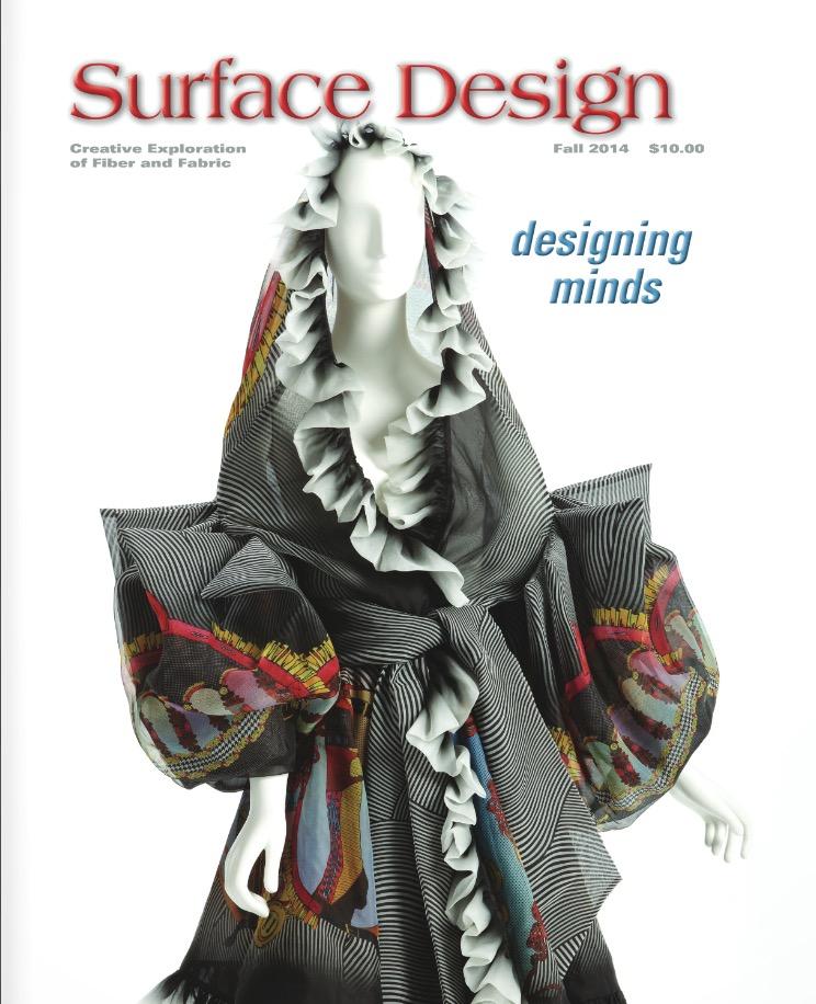 Designing Minds